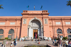 The Egyptian Museum in Cairo, Egypt Stock Photos