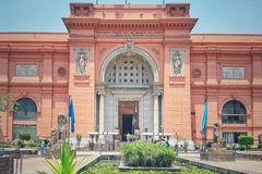 The Egyptian Museum in Cairo. The exterior facade of the Egyptian Museum in Cairo Stock Photos
