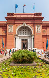 The Egyptian Museum in Cairo, one of the most famous museums of the world. Stock Photo
