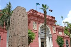 Egyptian musuem. Cairo, Egypt Royalty Free Stock Photos