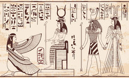 Egyptian national drawing. Stock Photos