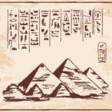 Egyptian national drawing. Stock Photos