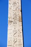 Egyptian Obelisk Royalty Free Stock Image