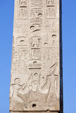 Egyptian Obelisk Royalty Free Stock Photography