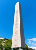 Egyptian obelisk in Istanbul Stock Images