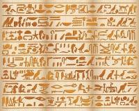 Egyptian ornaments and hieroglyphs Stock Photography
