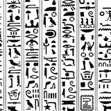 Egyptian ornaments and hieroglyphs Royalty Free Stock Photos