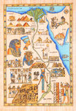 Egyptian painting on papyrus. Ancient Egyptian hand painting on papyrus Royalty Free Stock Image