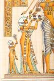 Egyptian painting on papyrus Stock Photos