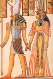 Egyptian painting on papyrus. Ancient Egyptian hand painting on papyrus Stock Photo