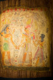 Egyptian painting on papyrus. Ancient Egyptian hand painting on papyrus Royalty Free Stock Photography