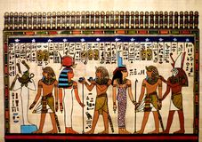 Egyptian painting on papyrus Royalty Free Stock Images
