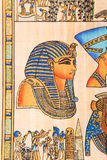 Egyptian Papyrus King TUT Stock Photography