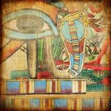 Egyptian papyrus Stock Image