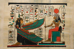 Egyptian papyrus Stock Photography