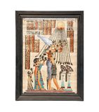 Egyptian papyrus Stock Image