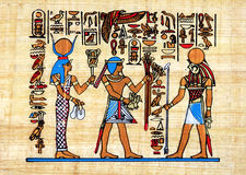 Egyptian papyrus. Old Egyptian papyrus. Can be used as a background Stock Photos