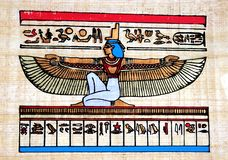 Egyptian papyrus. Old Egyptian papyrus. (Goddess Isis Stock Photography