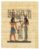 Egyptian papyrus. Superfine scan of Egyptian papyrus Royalty Free Stock Photo