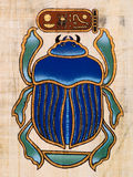 Egyptian papyrus. Typical beetle, a egyptian symbol. See similar Stock Photography