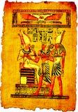 Egyptian papyrus. The old antiq Egyptian papyrus Royalty Free Stock Photos