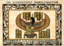Egyptian  papyrus. Goddess. Egyptian natural  papyrus with goddess Stock Photos