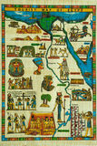 Egyptian papyrus painting Stock Images