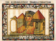 Egyptian  papyrus. Sphinx Royalty Free Stock Image