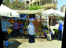Egyptian people Stock Photography