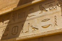 Egyptian Pharaohs Sculpture. Pharaohs Egyptian Arts at Ibn Batuta mall - Dubai Emirates Stock Image
