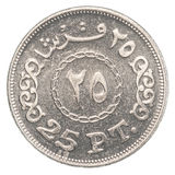 25 egyptian piasters coin Stock Image