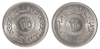 Egyptian piastres coin Stock Images