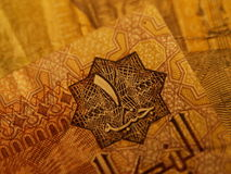 Egyptian pound. Close-up of Egyptian one pound banknote royalty free stock photography