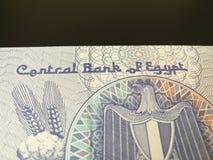 Egyptian pound Stock Image