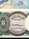 Egyptian pound Royalty Free Stock Photography