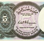 Egyptian pound Royalty Free Stock Images