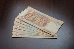 Egyptian pound currency notes Stock Photos