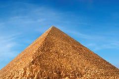 Free Egyptian Pyramid Stock Photos - 3495333