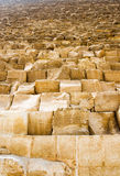 Egyptian Pyramids. At Giza, Egypt Royalty Free Stock Photos
