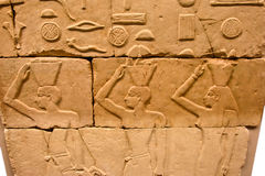 Egyptian relief with three offering people Royalty Free Stock Photo