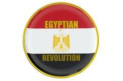 Egyptian Revolution 1952 concept Royalty Free Stock Photos