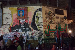 Egyptian revolution graffiti Royalty Free Stock Image