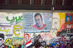 Egyptian revolution graffiti Royalty Free Stock Photography