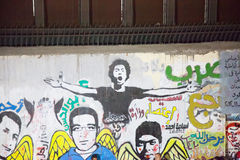 Egyptian revolution graffiti Royalty Free Stock Images