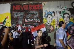 Egyptian revolution grafite Royalty Free Stock Photos