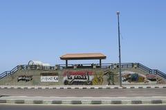 Egyptian Revolution's Graffiti royalty free stock photos