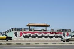 Egyptian Revolution's Graffiti stock images