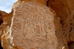 Egyptian Rock Engraving Royalty Free Stock Images