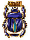 The Egyptian sacred symbol - scarab Stock Images