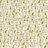 Egyptian seamless hieroglyphs pattern. Royalty Free Stock Photo